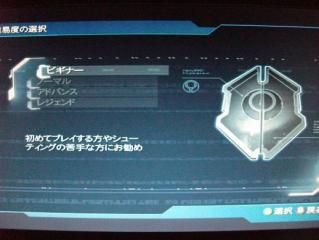 Halo2_009.jpg