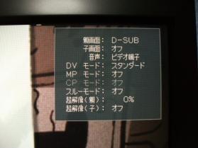 MDT231WG_D-Sub_MPLv0_OFF_002.jpg