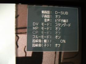 MDT231WG_D-Sub_MPLv0_ON_001.jpg
