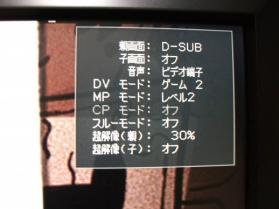 MDT231WG_D-Sub_MPLv2_OFF_K30_001.jpg
