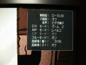 MDT231WG_D-Sub_MPLv2_ON_K30_001.jpg