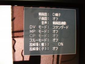 MDT231WG_D_MPLv0_OFF_001.jpg