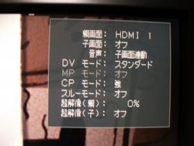 MDT231WG_HDMI_CPH_001.jpg