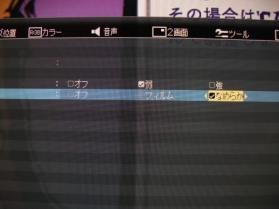 MDT231WG_HDMI_CPL_001.jpg