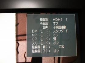 MDT231WG_HDMI_CPL_002.jpg