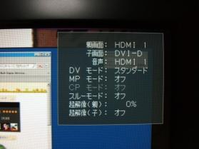 MDT231WG_HDMI_MPLv0_OFF_L_001.jpg