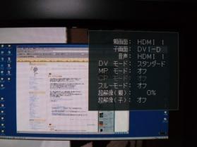 MDT231WG_HDMI_MPLv0_OFF_S_001.jpg