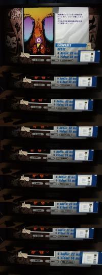 MDT231WG_HDMI_MPLv0_OFF_S_002.jpg