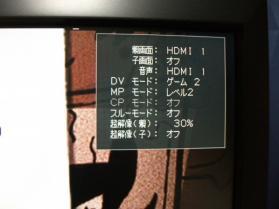MDT231WG_HDMI_MPLv2_OFF_K30_001.jpg