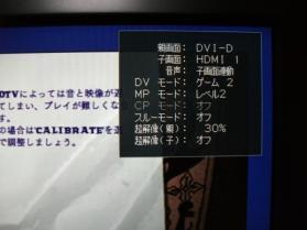 MDT231WG_HDMI_MPLv2_OFF_K30_L-window_001.jpg