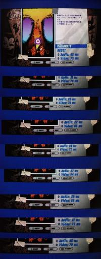 MDT231WG_HDMI_MPLv2_OFF_K30_S-window_002.jpg