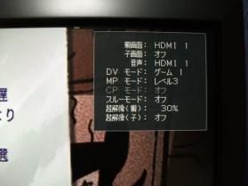 MDT231WG_HDMI_MPLv3_OFF_K30_001.jpg