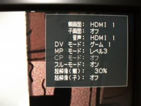 MDT231WG_HDMI_MPLv3_ON_K30_001.jpg