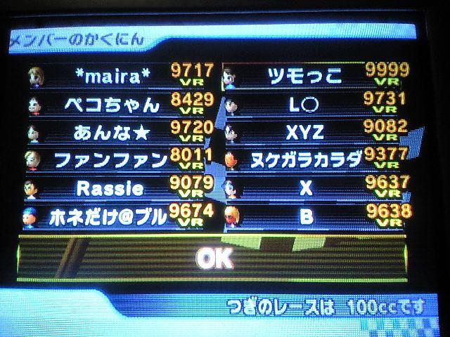 marika5.jpg