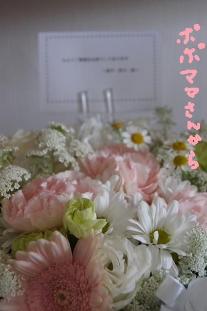 084_R.jpg