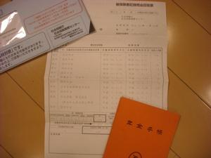 DSCN1007.jpg