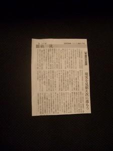 DSCN1484_20090619214319.jpg
