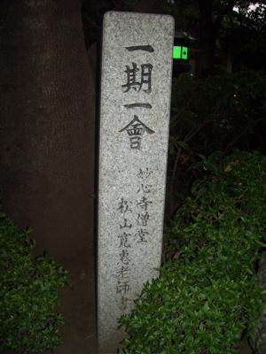 DSCN1622.jpg