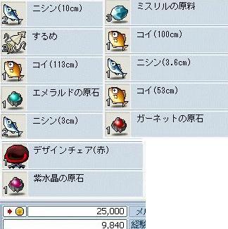 20071030150753.jpg