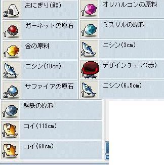 20071101195106.jpg