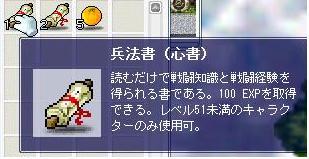 20071104002536.jpg