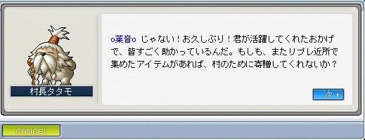 20071114133857.jpg