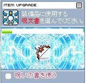 20071127190121.jpg