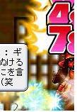 20071128152131.jpg