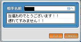 20071201141839.jpg
