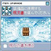 20071203225608.jpg