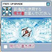 20071205155504.jpg