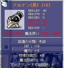 20071206155049.jpg