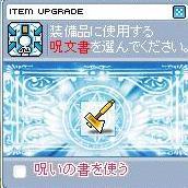 20071209155027.jpg