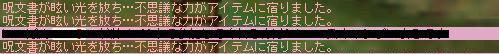 20071209155152.jpg