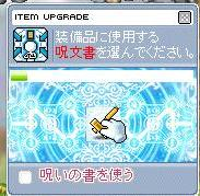 20071209155158.jpg