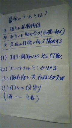 2011021416330003.jpg