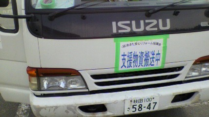 2011032615520000.jpg