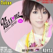 AYA HIRANO SPECIAL LIVE 2010 ~Kiss me~