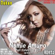 namie amuro 「PAST  FUTURE tour 2010」