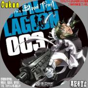BLACK LAGOON Roberta's Blood Trail 003-2
