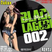 BLACK LAGOON Roberta's Blood Trail 002-2