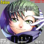 BLACK LAGOON Roberta's Blood Trail 002