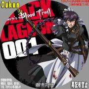 BLACK LAGOON Roberta's Blood Trail 001-2