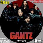 GANTZ②