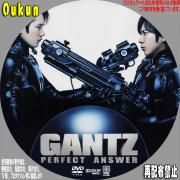 GANTZ PERFECT ANSWER①