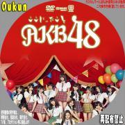 AKB48 「ここにいたこと」②-2