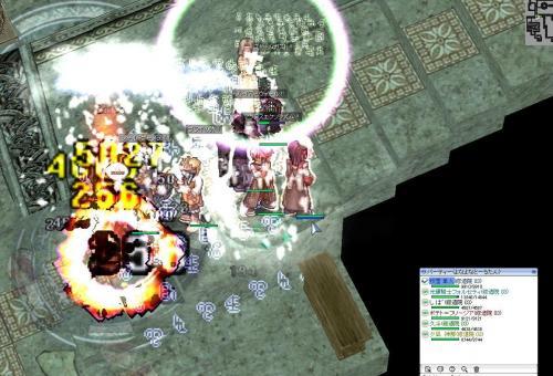 123_convert_20090321005330.jpg