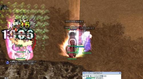 hazama3.jpg
