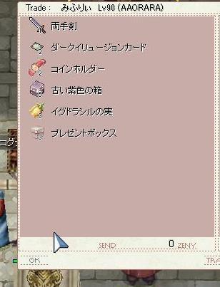 screentyr268.jpg