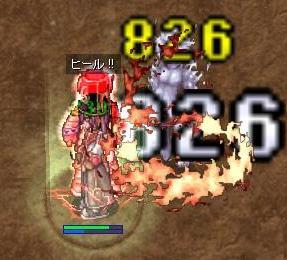 screentyr320.jpg
